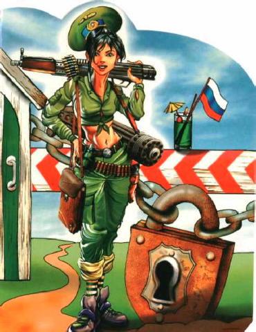 28 мая – день пограничника Национальные праздники России. Россия (Russia), Европа