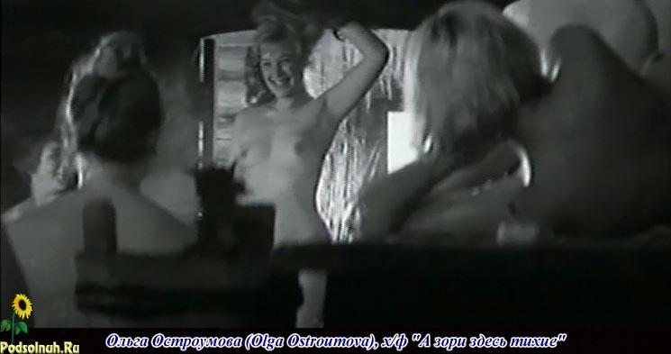 Порно фото ольги остроумовой