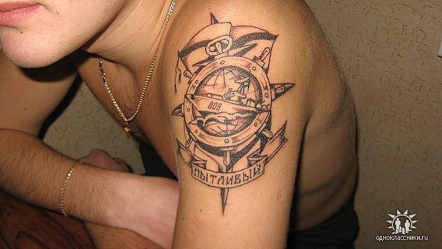 382Армейские татуировки мчпв