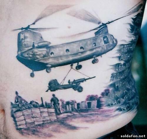 Свое имя в татуировках