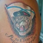 татуировка морской пехоты КТОФ