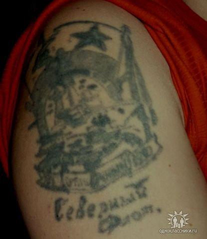 329Армейские татуировки мчпв