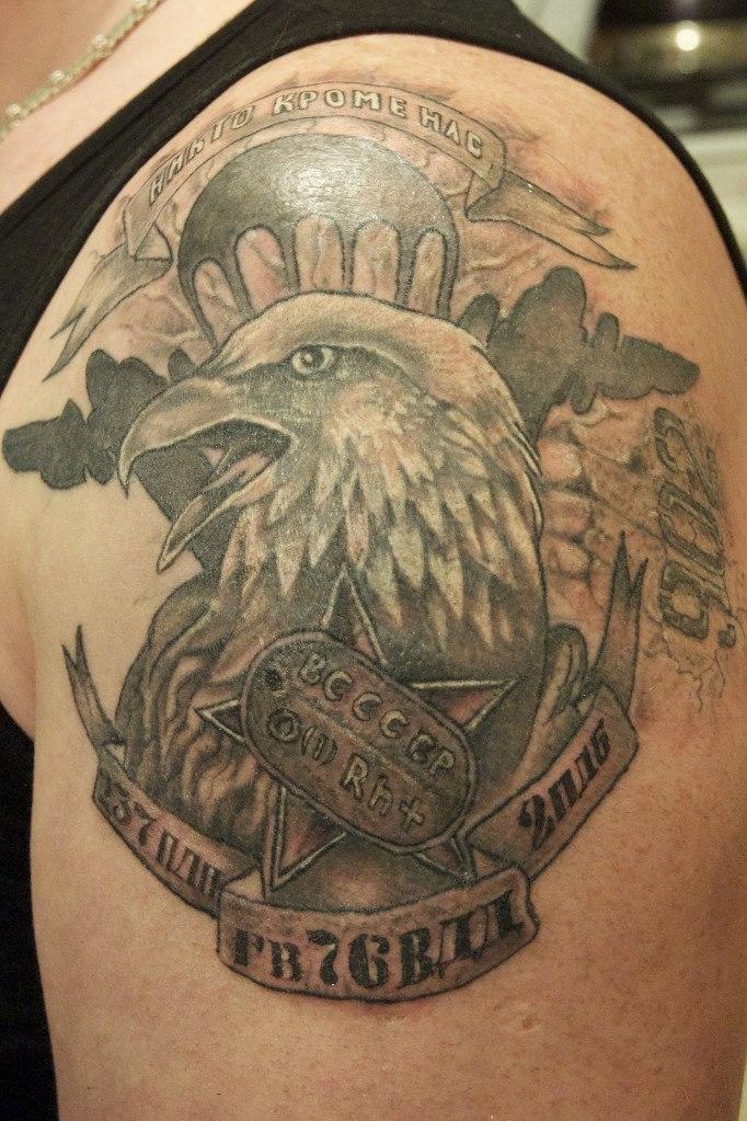 Армейские татуировки в вдв ссср и рф