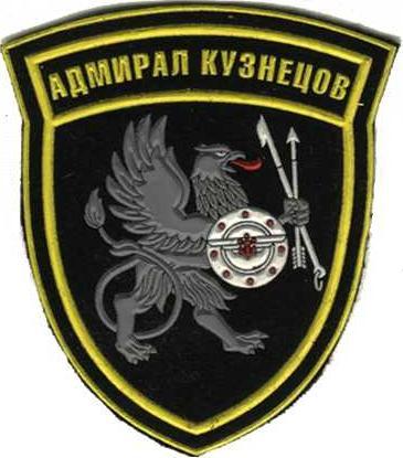 TAK_Kuznecov