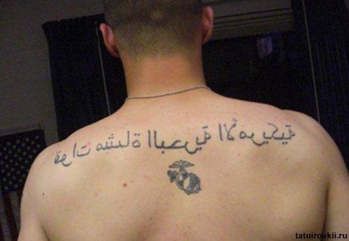 tatuirovki_na_arabskom