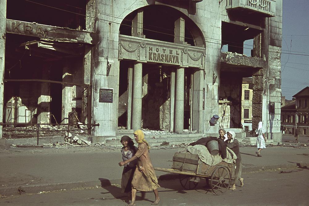 Харьков 1943 год