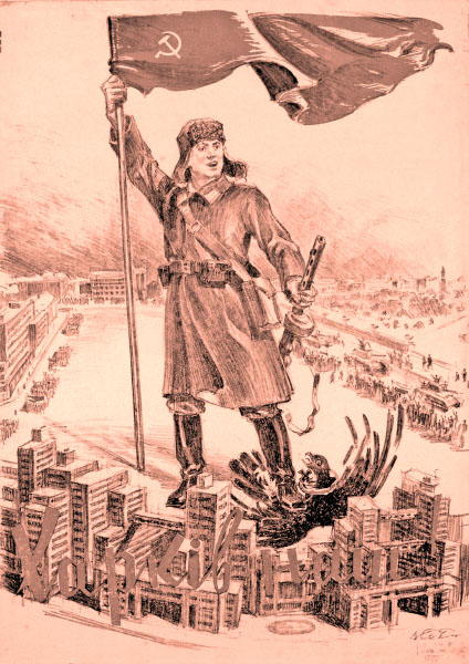 23августа- День освобождения Харькова