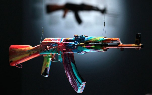 АК-47 и современное искусство