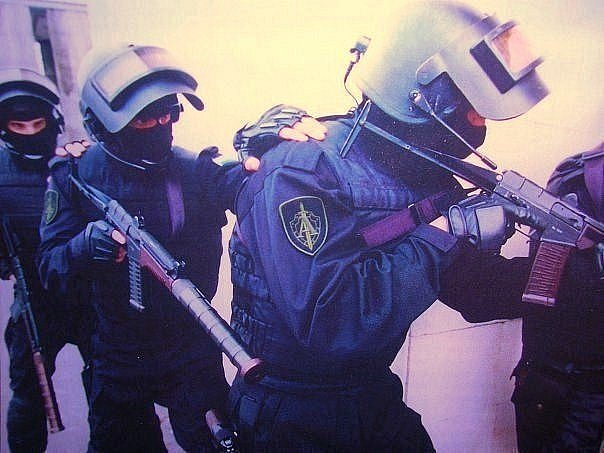 день работника государственной безопасности