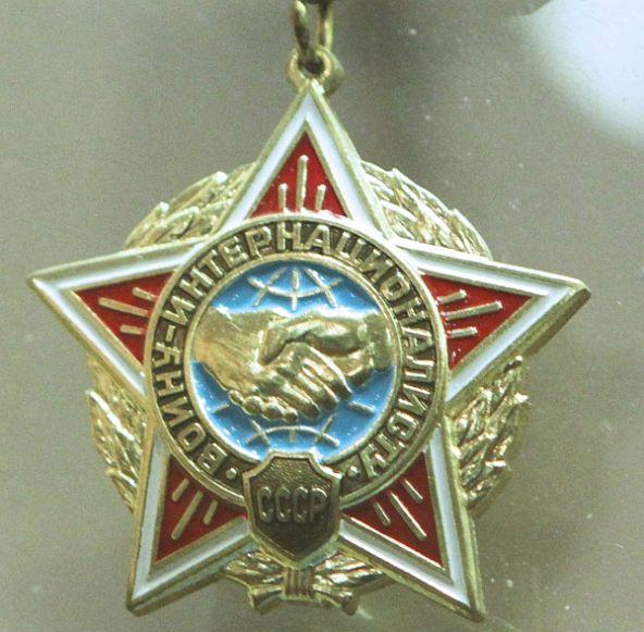 is afgana