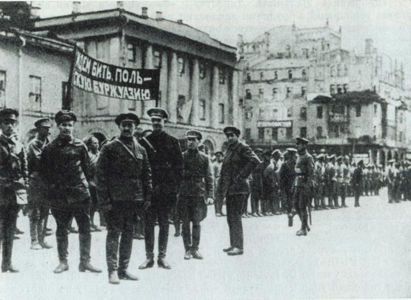 Советско-польская война 1920 года