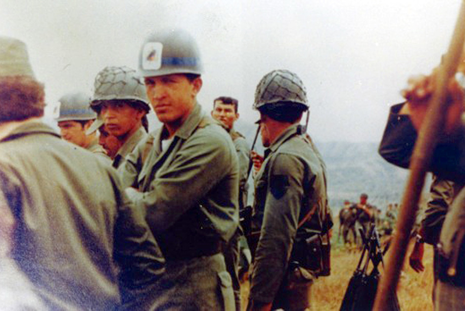 Памяти Уго Чавеса