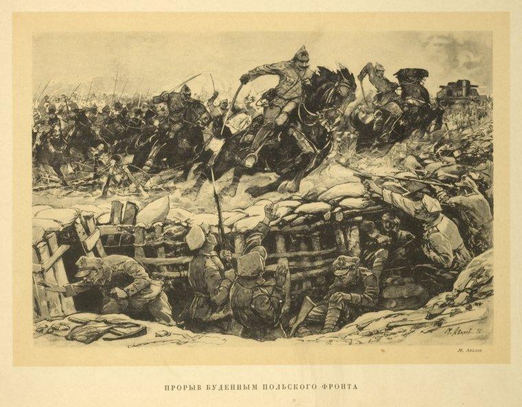 конная армия С.М. Будённого прорвала польскую оборону
