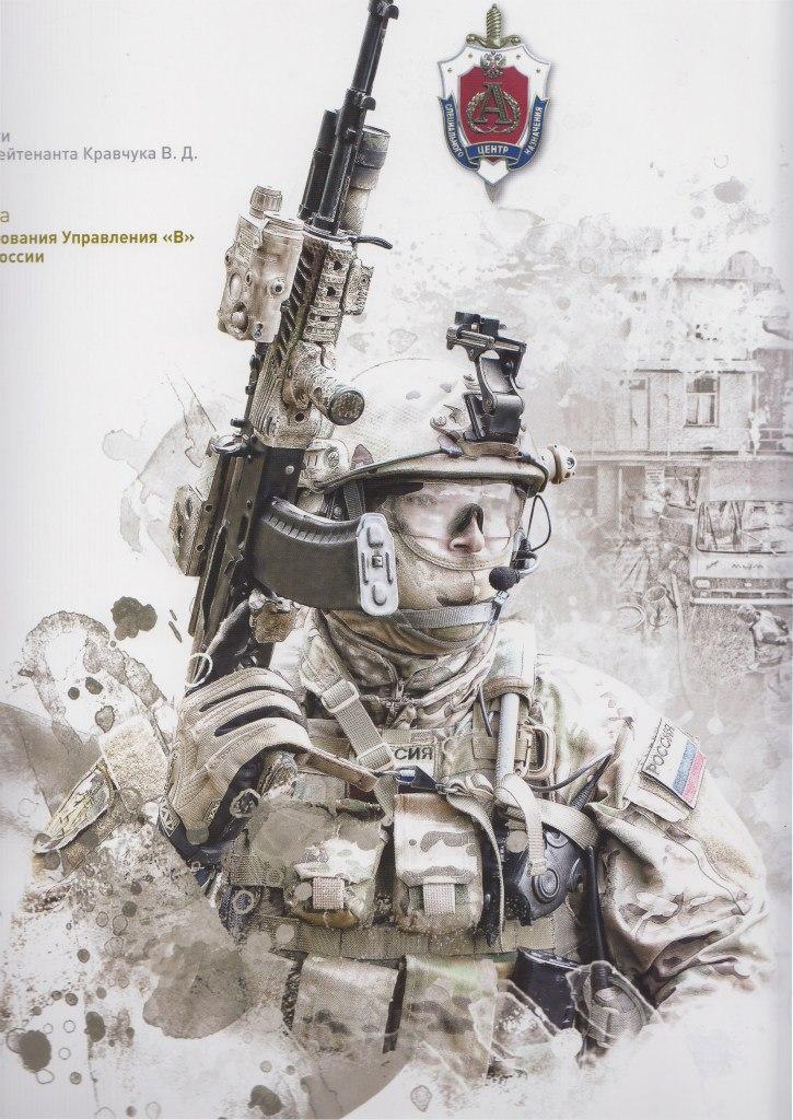 Календарь ФСБ на 2013 год