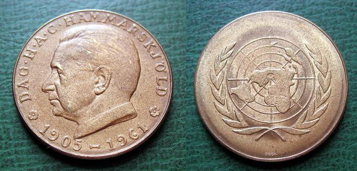 Медаль Дага Хаммаршельда