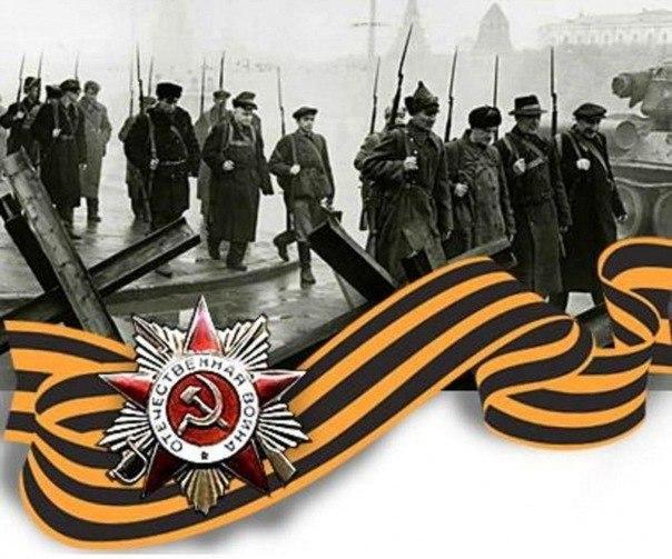 22 июня - начало Великой Отечественной