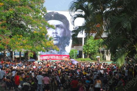 День начала кубинской революции