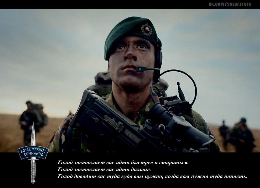 royal-marines1