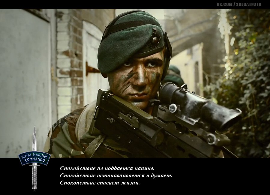 royal-marines4