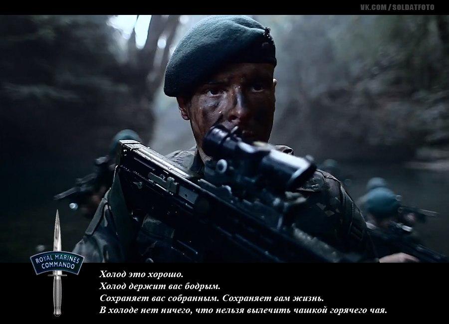 royal-marines5