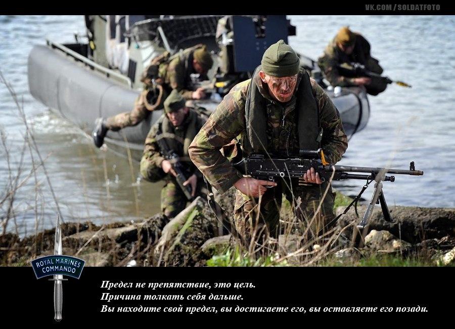 royal-marines8