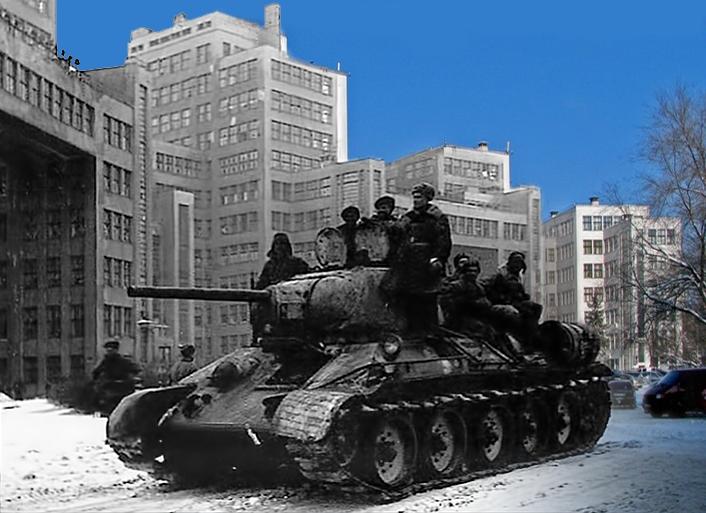 Госпром копия