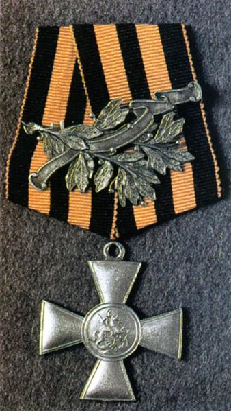 Георгиевский крест с лавровой ветвью, которым награждались по решению нижних чинов офицеры, отличившиеся в бою после февраля 1917 года