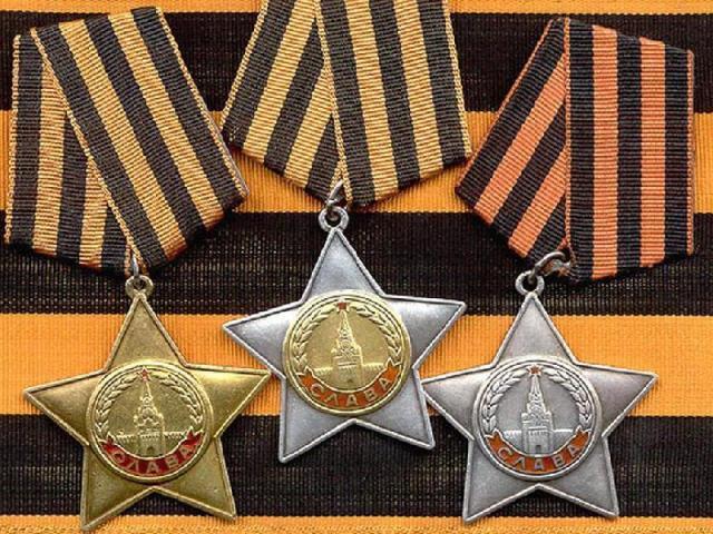 солдатский орден Славы трех степеней