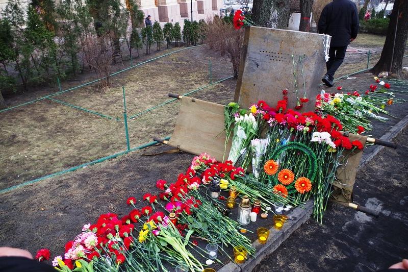 памяти погибших в Украине