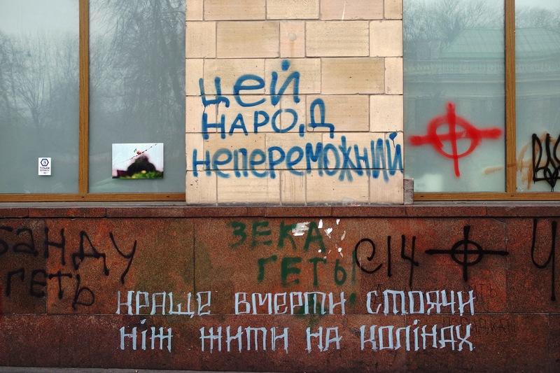 pamyani-pogibshih-v-ukraine009
