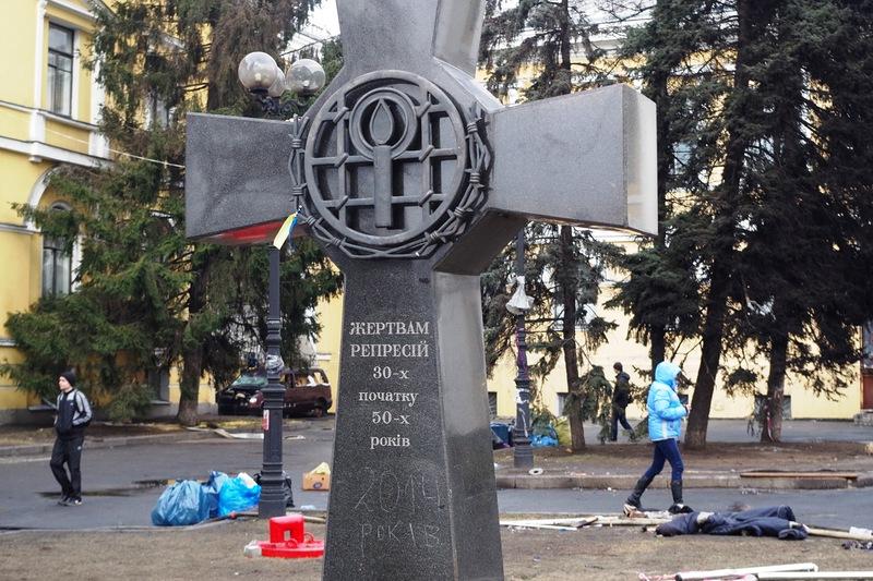 pamyani-pogibshih-v-ukraine014
