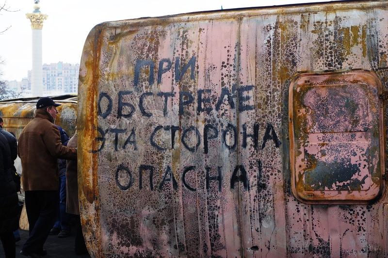 pamyani-pogibshih-v-ukraine015