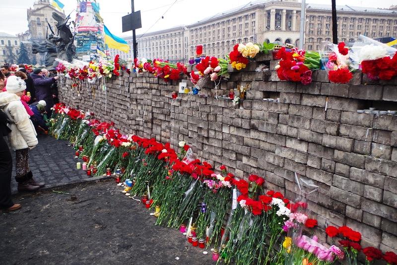 pamyani-pogibshih-v-ukraine019