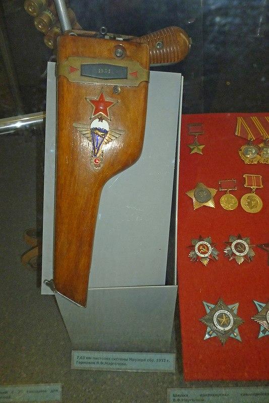 Маузер В.Ф.Маргелова