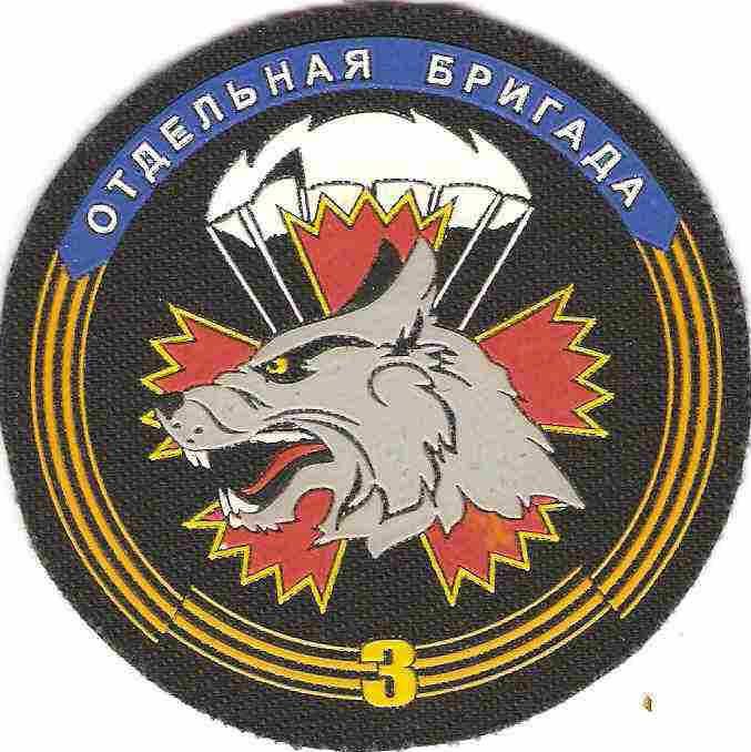 3 бригада спецназа