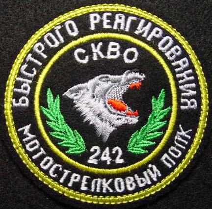 242ms-polk