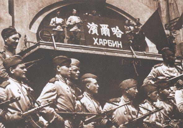 1945_sssr