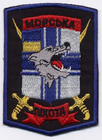 Ukrain-marine