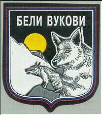 belie-volki