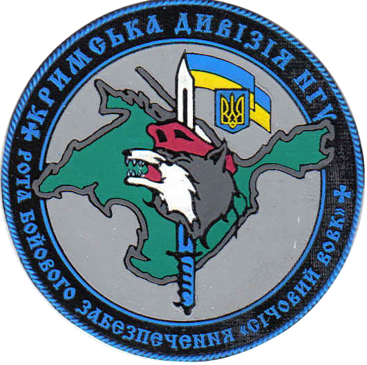 natsionalnaya gvardiya