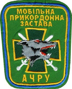 pogranichnaya-slujba