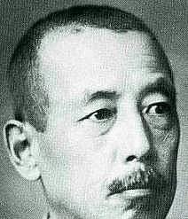 Отодзо Ямада — генерал Императорских вооружённых сил Японии, командующий Квантунской армией