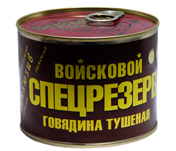 armeyskaya-tushenka
