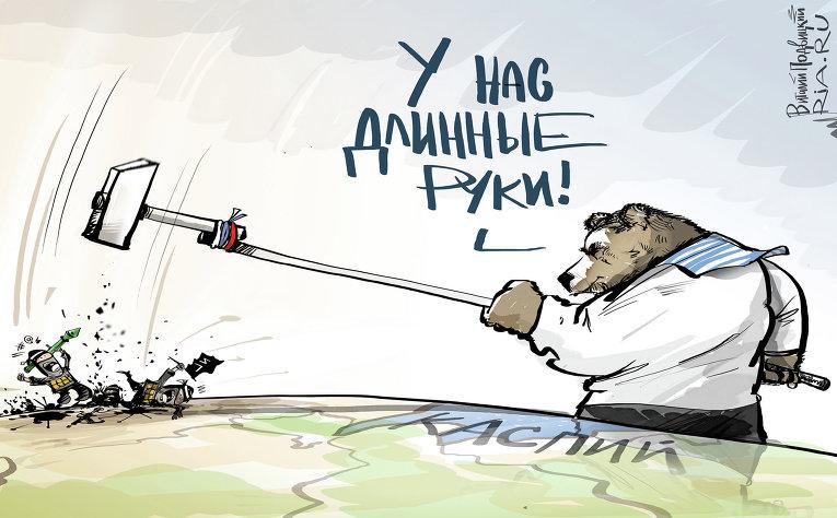 © РИА Новости. Виталий Подвицкий