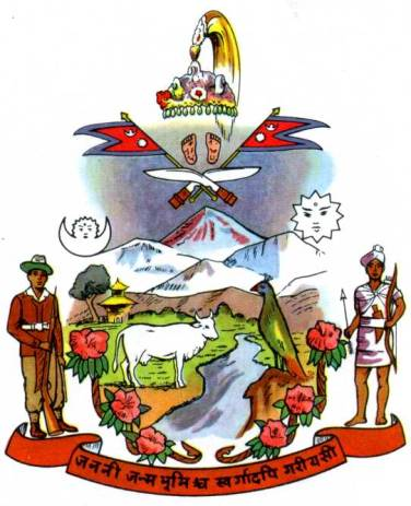 Kingdom_of_Nepal
