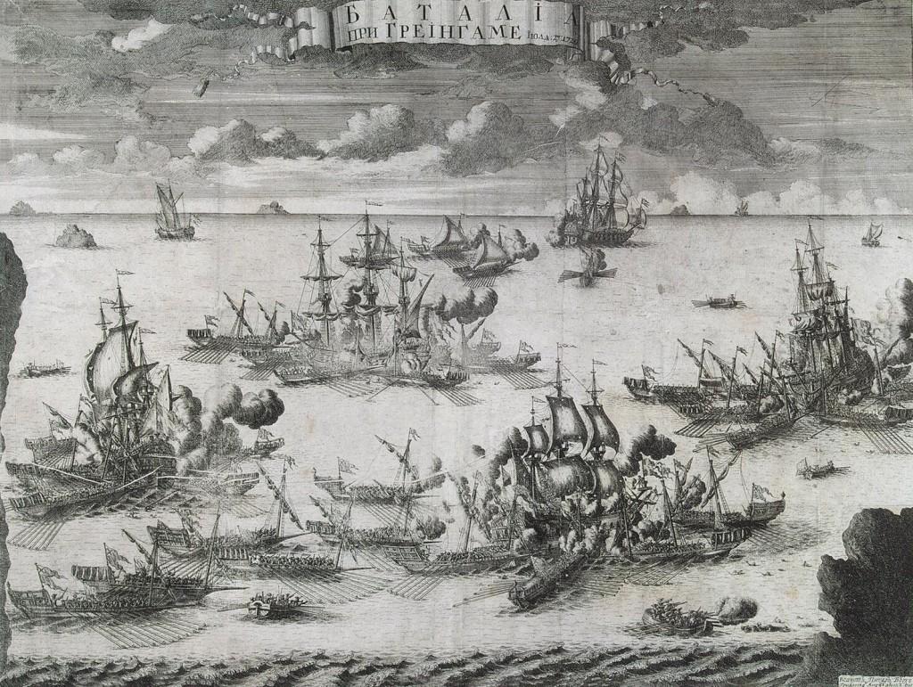 Зубов-Алексей-Федорович-Сражение-при-Гренгаме-27-июля-1720-г.