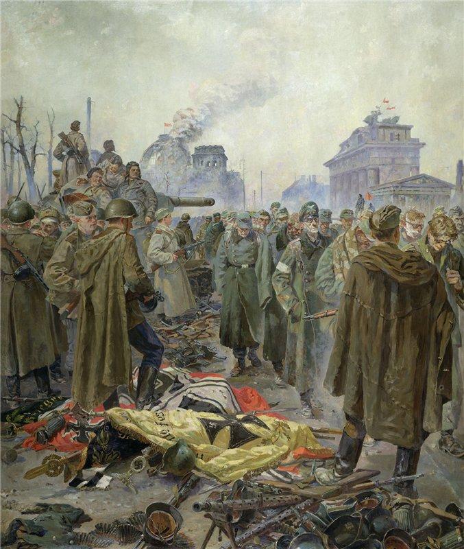 Петр Кривоногов Капитуляция