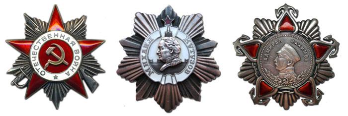 Награды царской России и СССР для коллекционеров1