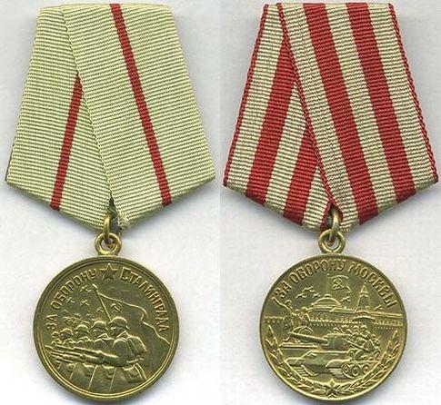 Nagrady-carskojj-Rossii-i-SSSR-dlya-kollekcionerov