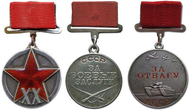 Награды царской России и СССР для коллекционеров2